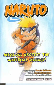 Миссия: защитить Деревню Водопада