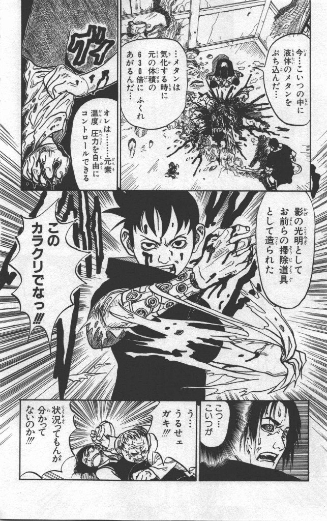 https://gen.jut.su/uploads/manga/fanbooks/2/236.jpg