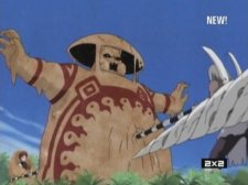 Абсолютная защита: щит Шукаку