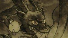 Драконье слежение