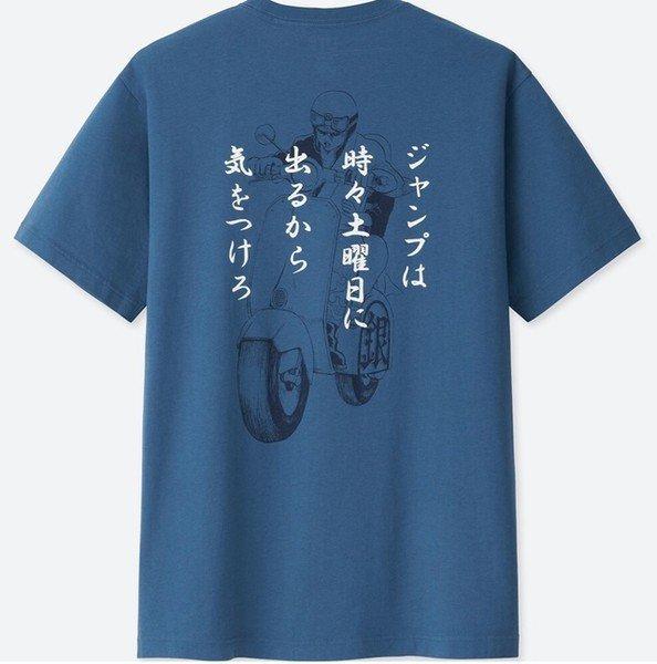 Официальный мерч Shonen Jump