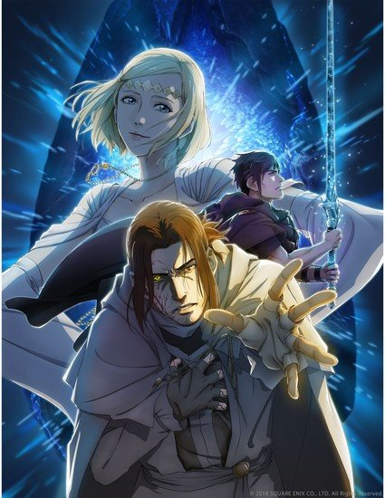 Аниме-спешл: FF XV Episode Ardyn в феврале