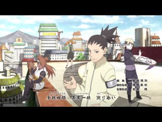 Посмотреть 102 серию 3 сезона Наруто