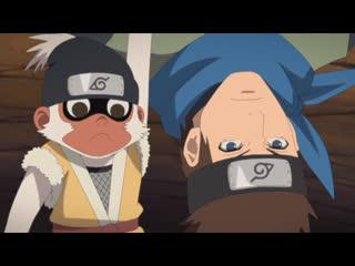 Посмотреть 119 серию 3 сезона Наруто