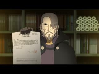 Посмотреть 144 серию 3 сезона Наруто