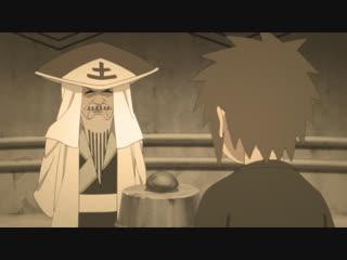 Посмотреть 85 серию 3 сезона Наруто
