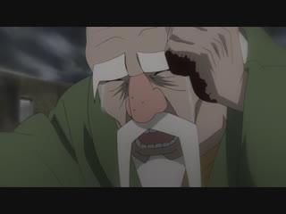 Посмотреть 86 серию 3 сезона Наруто