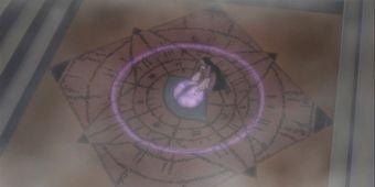 Контроль чакры Рюмиаку