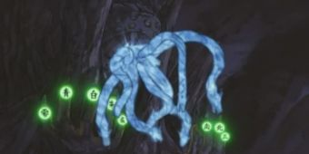 Запечатывание девяти призрачных драконов