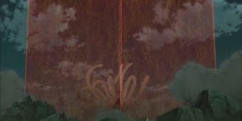 Барьер четырёх багровых огней